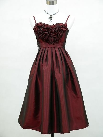 d8288cf23ddc Buy kjole str 4. Shop every store on the internet via PricePi.com