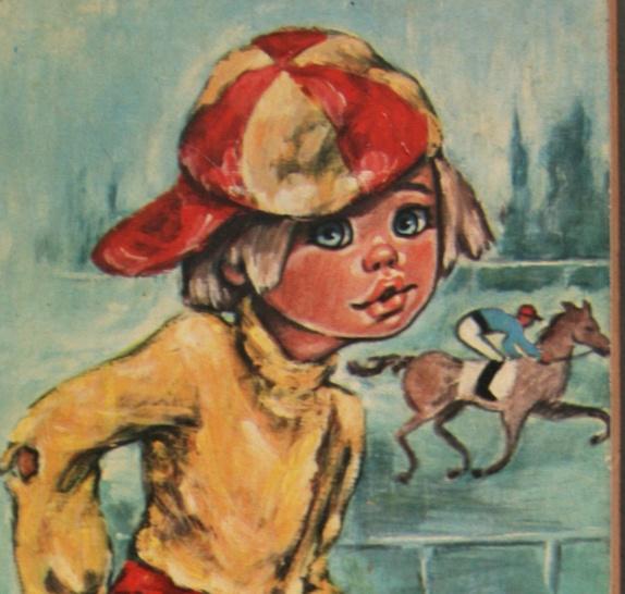 """Bilde til barnerom - Norge - Bilde til barnerom fra 70-tallet, signert med """"Idylle"""". I god stand med lett bruksslitasje. Mål: 24x12 cm - Norge"""