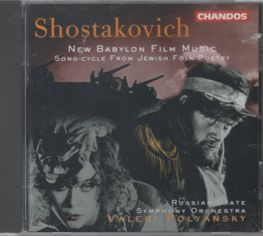 CD Dmitri Shostakovich From Jewish Folk Poetry - Norge - Cd fra 1998. Cd ubrukt/Pent brukt. - Norge