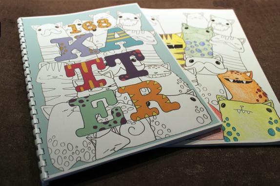 Fargelegg 168 Katter + 1 Fisk - Norge - Fargelegg 168 katter + 1 fisk. Kattene er printet på 130gr tegnepapir og bundet sammen med en praktisk spiral. Det er både små og store motiv i boken... fra kun en katt til 15 i en haug. Perfekt gave til katteelskere og de som liker å fargeleg - Norge